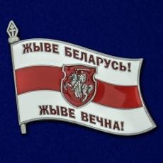 "Значок ""Жыве Беларусь!"" фото"
