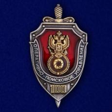 """Знак """"100 лет Оперативно-поискового управления ФСБ"""" фото"""
