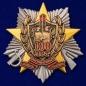 Знак 100 лет Погранвойскам