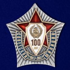 "Знак ""100 лет Советской милиции"" фото"