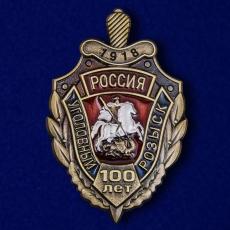 """Знак """"100 лет Уголовному розыску России"""" фото"""