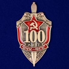 "Знак ""100 лет ВЧК-ФСБ"" фото"