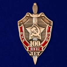 "Знак ""100 лет ВЧК-КГБ-ФСБ"" фото"