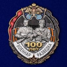 """Знак """"100 лет Военной разведке"""" фото"""