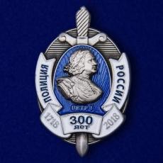 "Знак ""300 лет полиции"" фото"