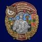 """Знак """"53 Даурский Краснознамённый Пограничный отряд"""" фотография"""