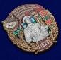 """Знак """"56 Благовещенский Краснознамённый Пограничный отряд"""" фотография"""