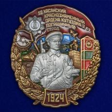 """Знак """"59 Хасанский Краснознамённый Пограничный отряд"""" фото"""