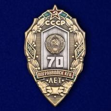 """Знак """"70 лет Погранвойск КГБ"""" фото"""