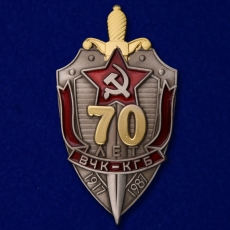 "Знак ""70 лет ВЧК-КГБ"" фото"