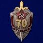 """Знак """"70 лет ВЧК-КГБ"""" фотография"""