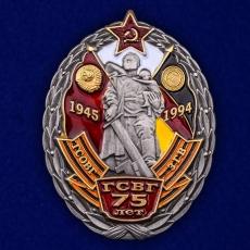 """Знак """"75 лет ГСВГ"""" фото"""