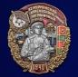 """Знак """"82 Мурманский Краснознамённый Пограничный отряд"""" фотография"""
