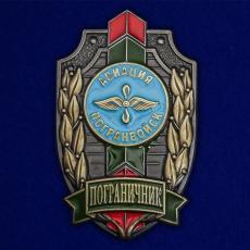"""Знак """"Пограничник Авиации Погранвойск"""" фото"""
