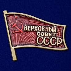 """Знак """"Депутат Верховного Совета СССР"""" фото"""