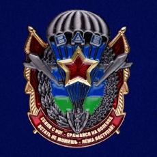 Знак десанта (с парашютом) фото
