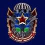 Знак десанта (с парашютом)