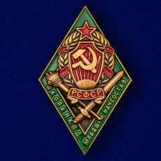 Знак для окончивших Школу НКВД младшего начсостава фото