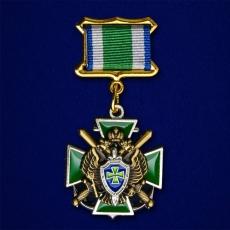 Знак «За службу на Дальнем Востоке» ПС ФСБ фото