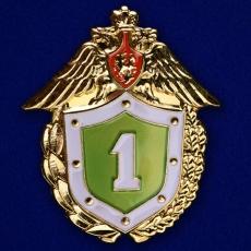 Знак ФПС РФ «Классный специалист» 1 класс фото