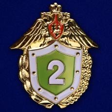 Знак ФПС России «Классный специалист» 2 класс фото