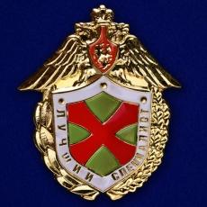 Знак «Лучший специалист» ФПС РФ фото