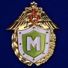 Знак ФПС «Классный специалист» Мастер фото