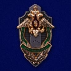 Знак «Почетный сотрудник погранслужбы» ФПС фото
