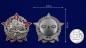 """Знак """"Герою октябрьских и январских событий 1917–1918 гг."""" фото"""