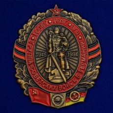 """Знак """"Группа Советских войск в Германии"""" фото"""