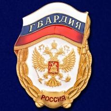 Знак Гвардия России фото