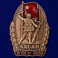 "Знак ""Участнику Хасанских боев"" фото"