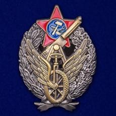 Знак Командира-бронеавтомобилиста ПВО фото