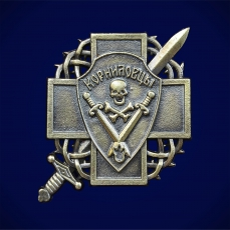 Знак Корниловского ударного полка фото