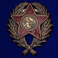 Знак Красного командира (1918-1922 гг.) фото