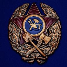 Знак Красного командира инженерных частей РККА (1918-1922) фото