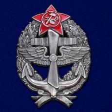 Знак Красного командира - морского лётчика (1918-1922) фото