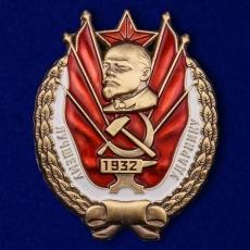 """Знак """"Лучшему ударнику"""" (1932 г.) фото"""