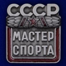 "Знак ""Мастер спорта СССР"" фото"