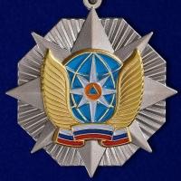 """Знак МЧС """"Отличник авиации"""" с самолетом"""