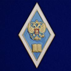 Знак Об окончании педагогического ВУЗа РФ фото