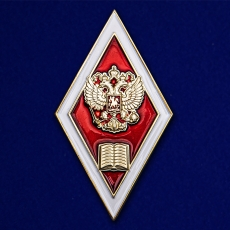 Знак Об окончании юридического ВУЗа РФ фото