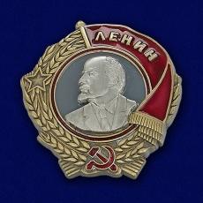 Орден Ленина (Муляж) фото