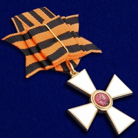 Орден Святого Георгия Победоносца 2 степени
