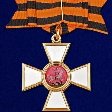Орден Святого Георгия (Знак 3 степени) фото