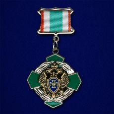 Знак «За заслуги в пограничной службе» 2 степени ПС ФСБ фото