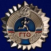 Серебряный знак ГТО