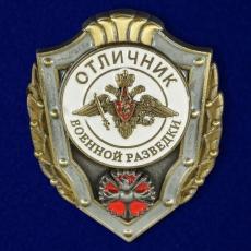 """Знак """"Отличник военной разведки"""" фото"""