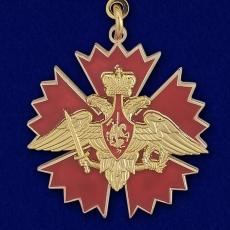 """Знак Военной разведки """"За службу""""  фото"""