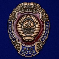 """Знак """"Отличник милиции МВД СССР"""" фото"""